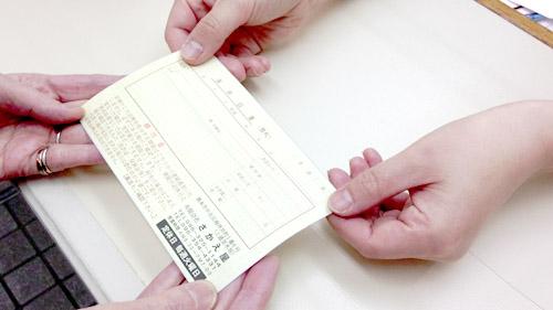 登録・質札発行・現金のお渡し | さかえ屋|熊本市上通並木坂の質屋